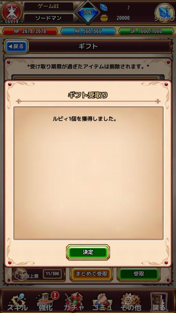 f:id:gameui:20170413014140j:plain:w375