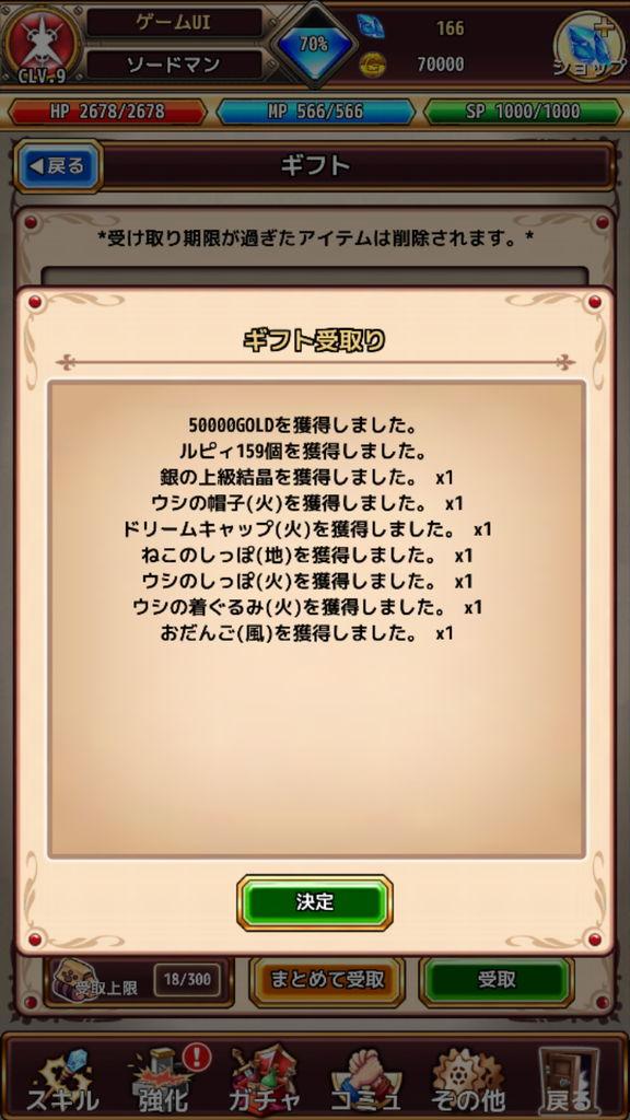 f:id:gameui:20170413014142j:plain:w375
