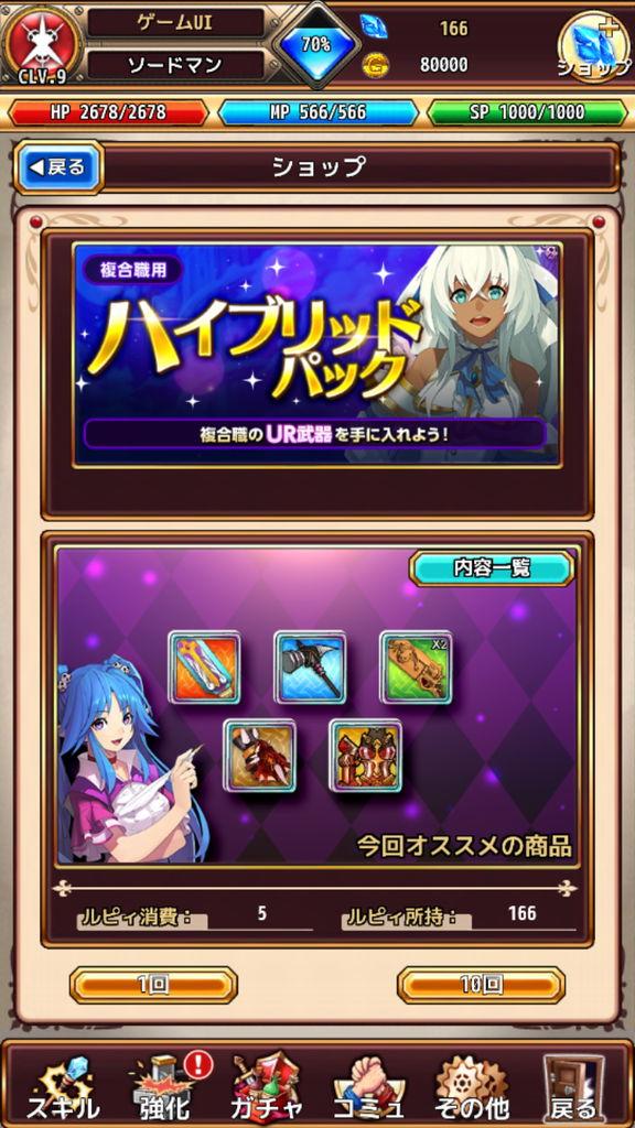 f:id:gameui:20170413014147j:plain:w375