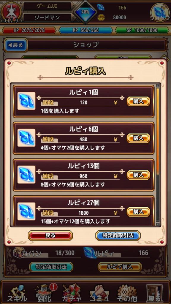 f:id:gameui:20170413014150j:plain:w375