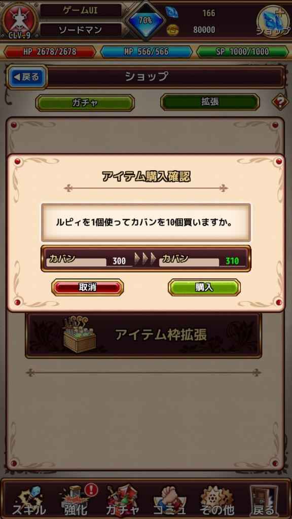 f:id:gameui:20170413014152j:plain:w375