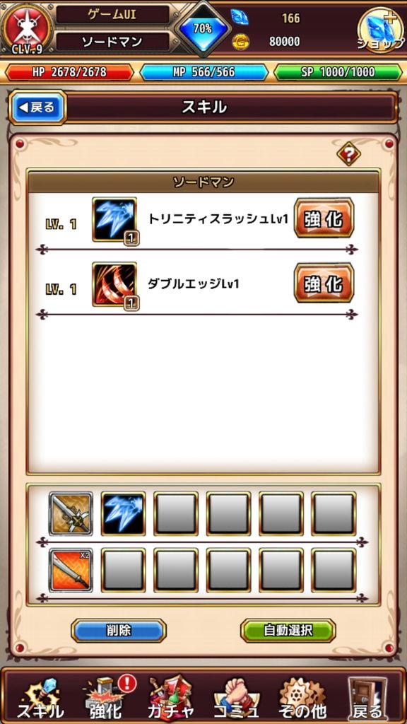 f:id:gameui:20170413014207j:plain:w375