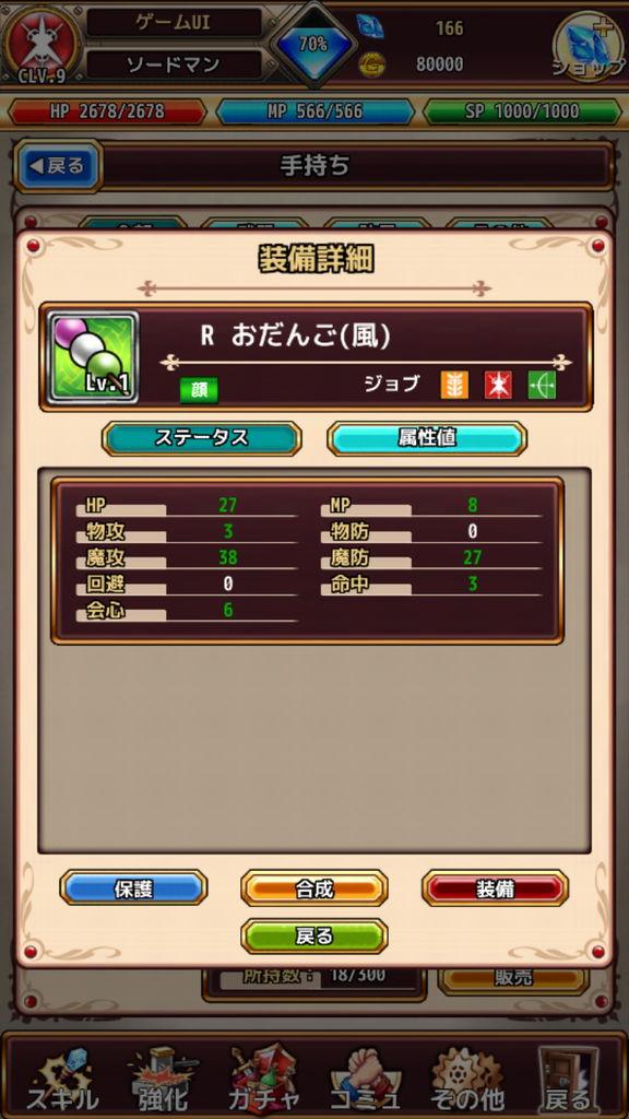 f:id:gameui:20170413014212j:plain:w375