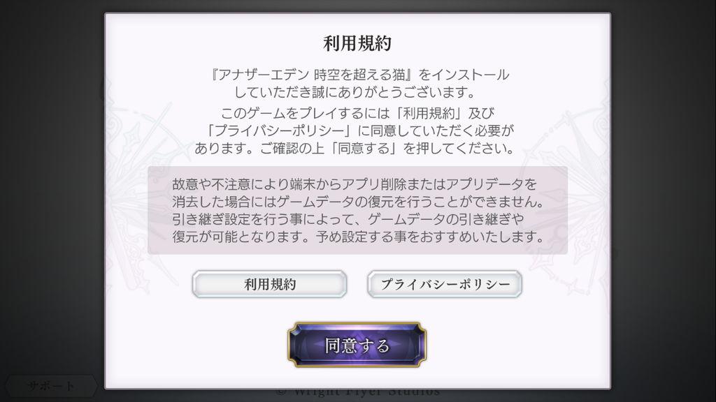 f:id:gameui:20170413014252j:plain