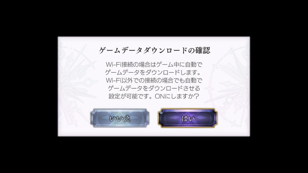 f:id:gameui:20170413014256j:plain