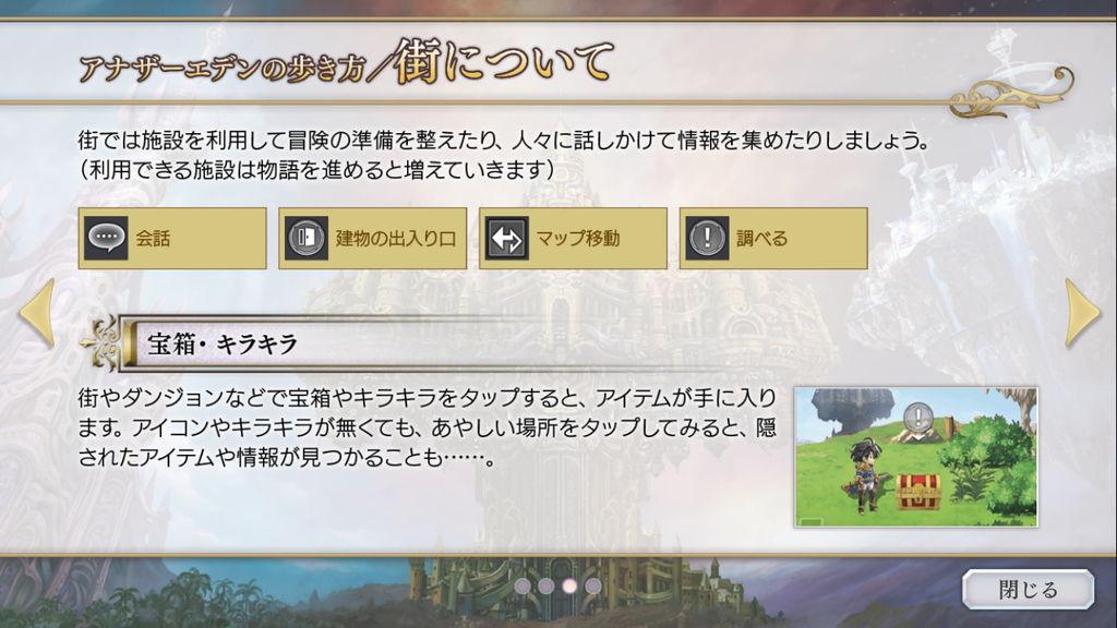 f:id:gameui:20170413014317j:plain