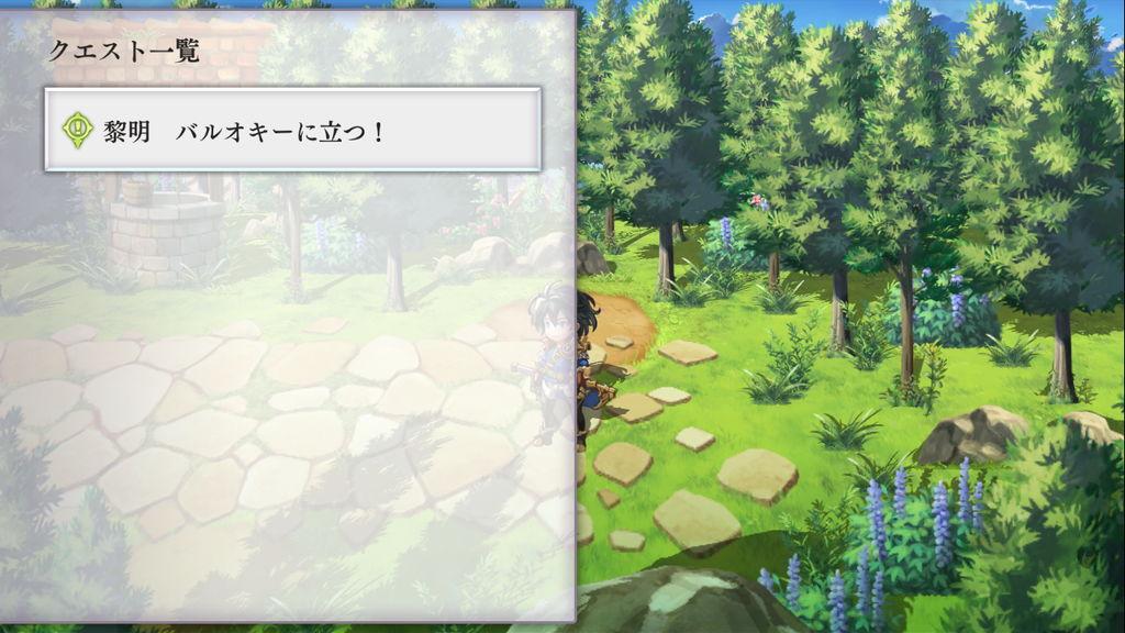 f:id:gameui:20170413014327j:plain