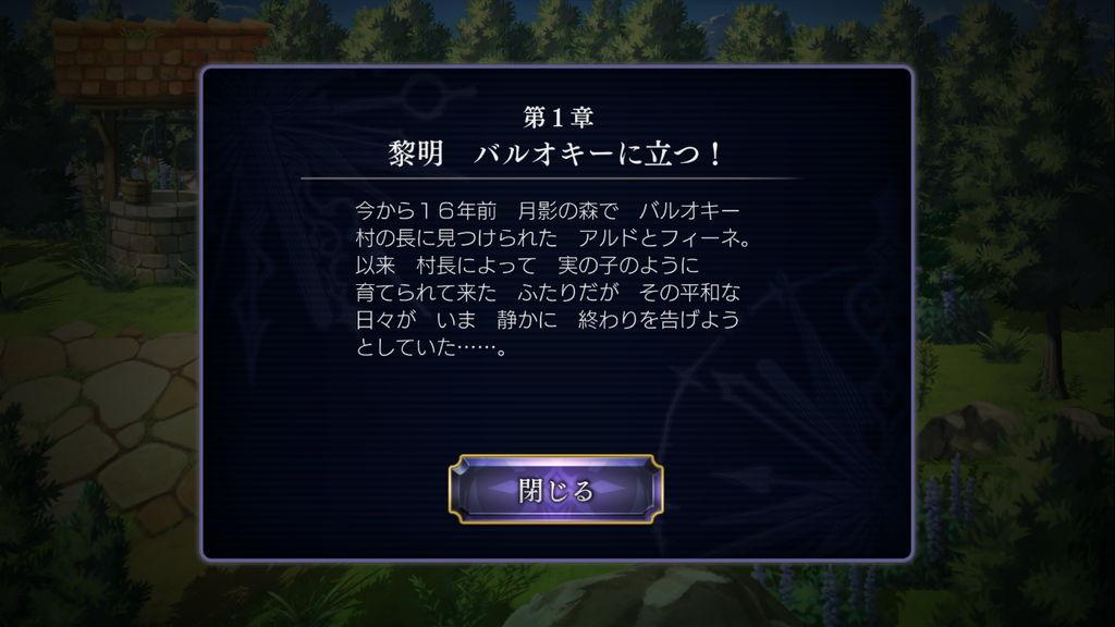 f:id:gameui:20170413014328j:plain
