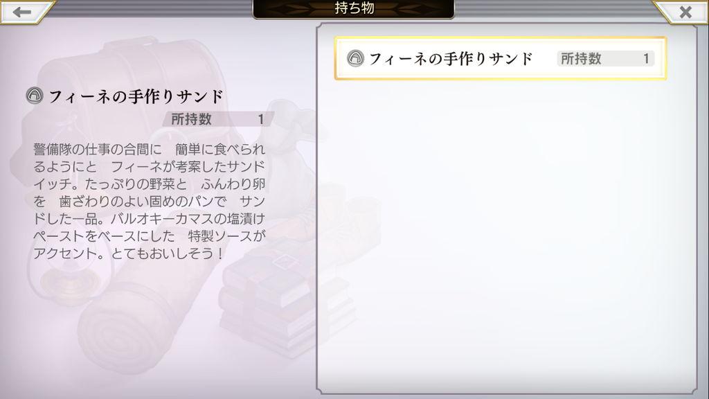 f:id:gameui:20170413014338j:plain