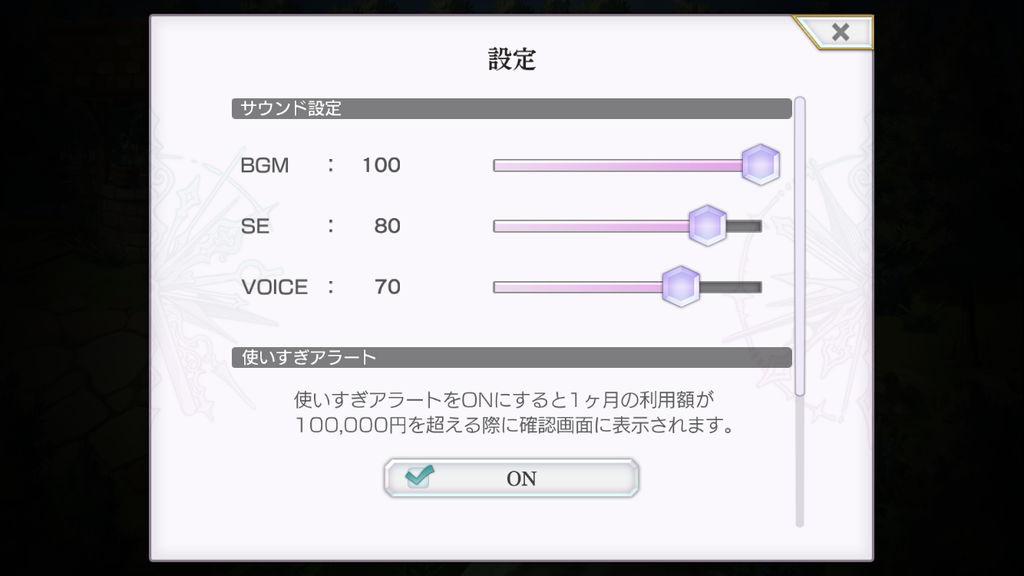 f:id:gameui:20170413014347j:plain
