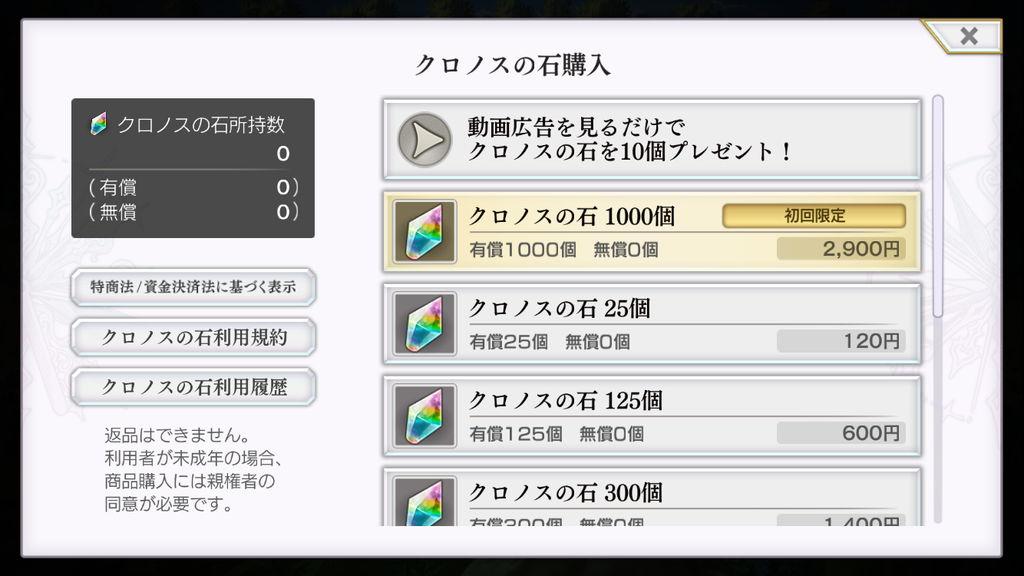 f:id:gameui:20170413014349j:plain