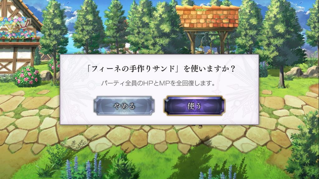 f:id:gameui:20170413014352j:plain