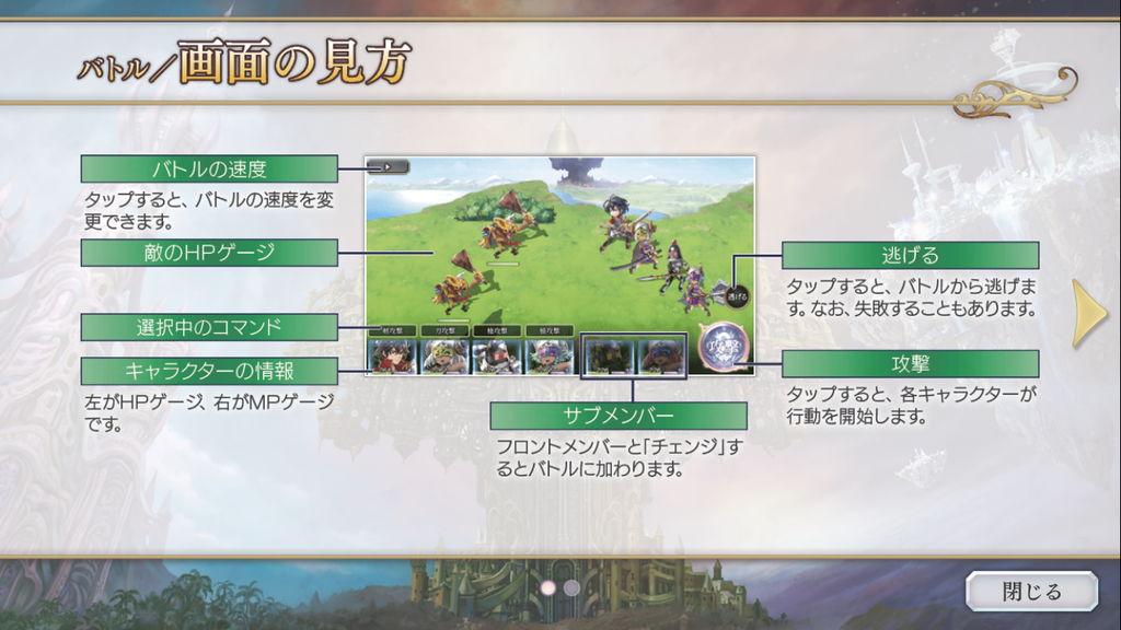 f:id:gameui:20170413014359j:plain