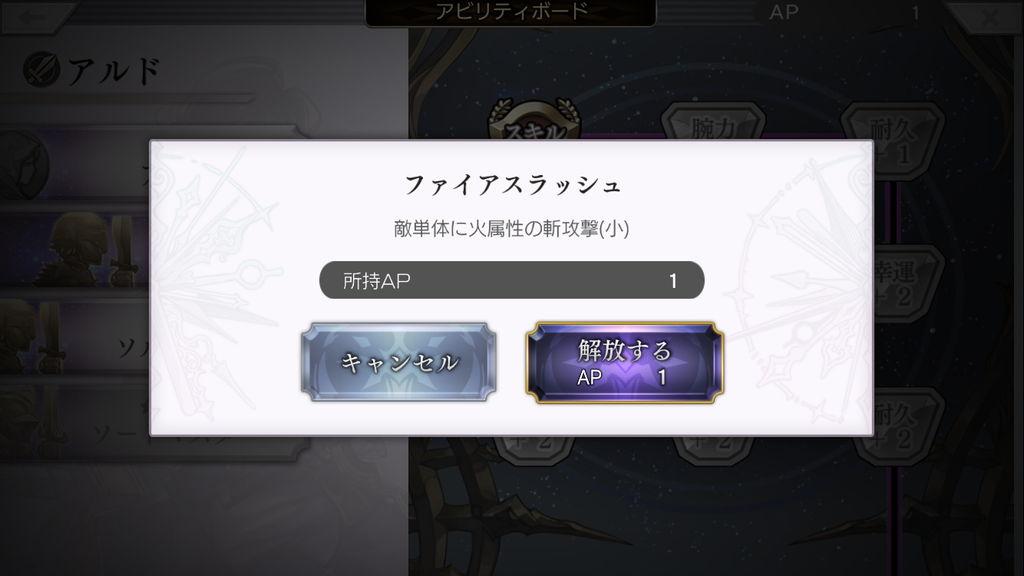 f:id:gameui:20170413014418j:plain
