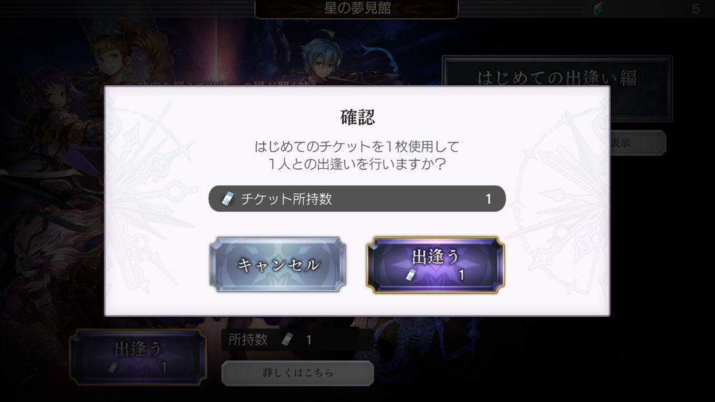 f:id:gameui:20170413014441j:plain