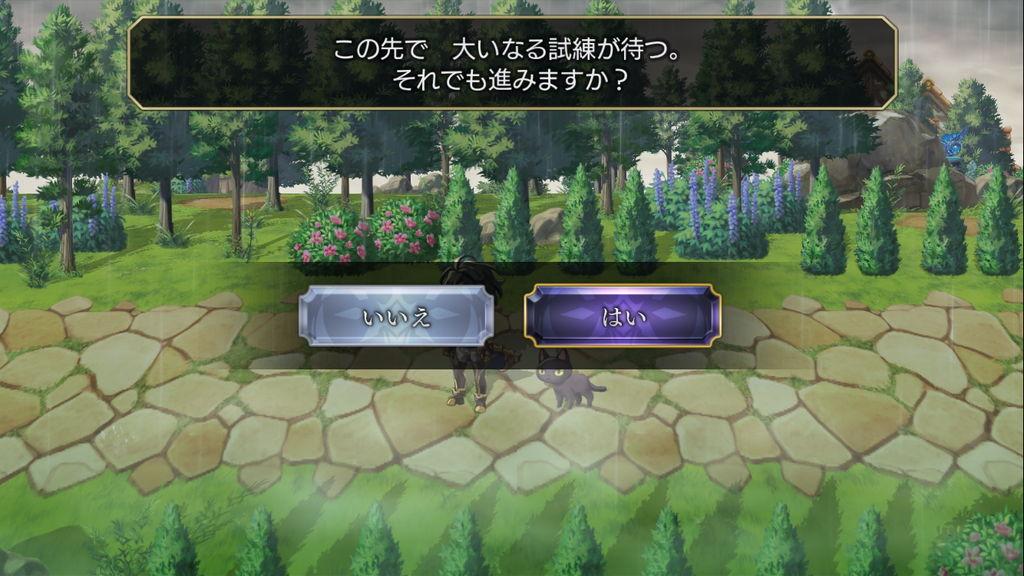 f:id:gameui:20170413014500j:plain