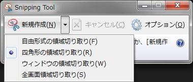f:id:gami_bookmark:20161212171941j:plain