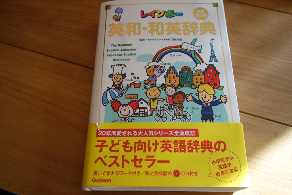 f:id:gami_bookmark:20170127122938j:plain