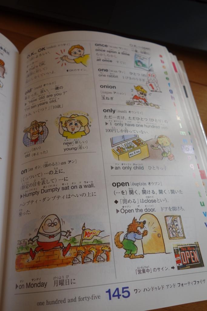 f:id:gami_bookmark:20170127123030j:plain