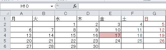 f:id:gami_bookmark:20170206120241j:plain