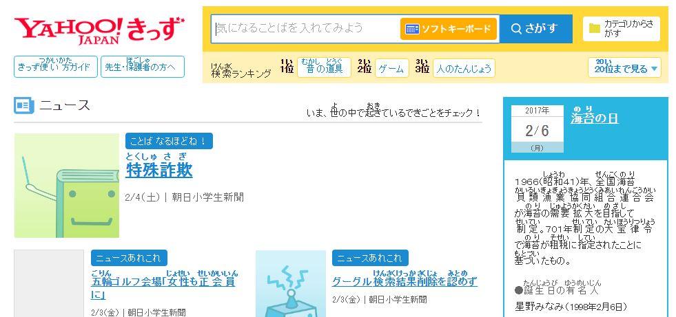 f:id:gami_bookmark:20170206120420j:plain