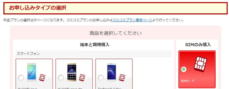f:id:gami_bookmark:20170602123509p:plain