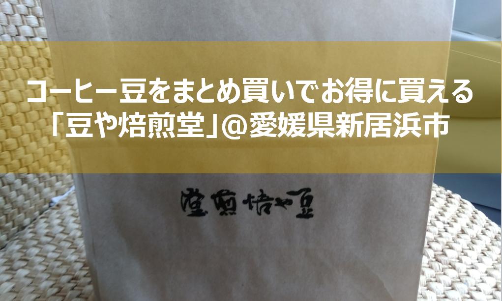 f:id:gami_bookmark:20170917102924p:plain