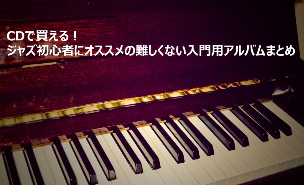 f:id:gami_bookmark:20170926145826j:plain