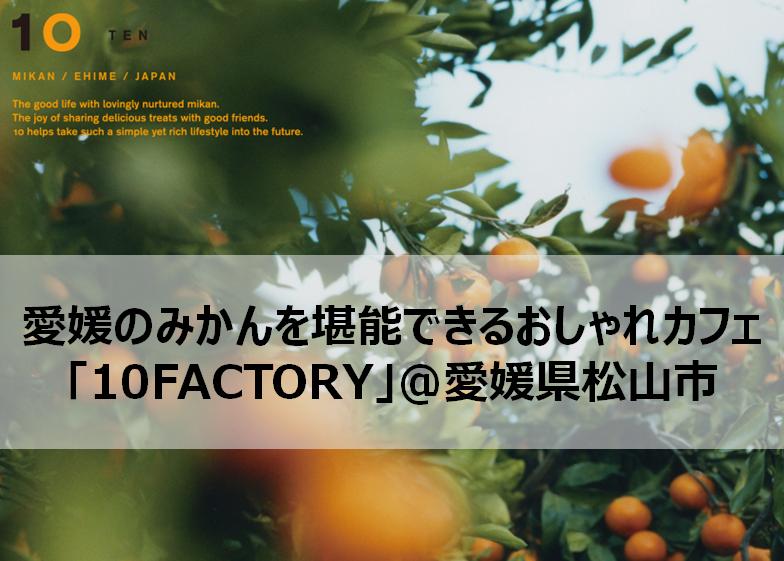 f:id:gami_bookmark:20170930185257p:plain
