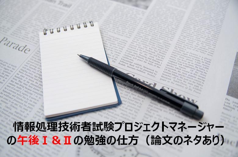 f:id:gami_bookmark:20171007153313j:plain