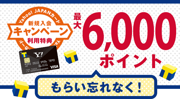 f:id:gami_bookmark:20171017150053p:plain