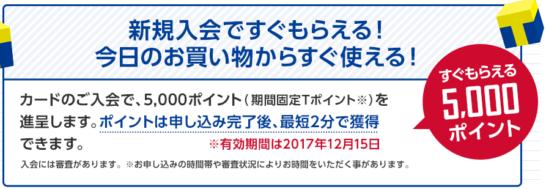 f:id:gami_bookmark:20171017150355p:plain