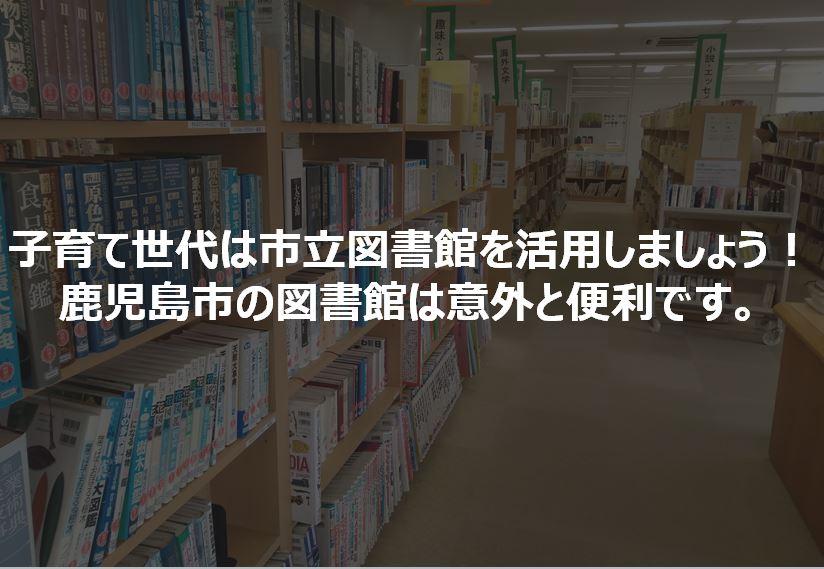 f:id:gami_bookmark:20171021114729j:plain