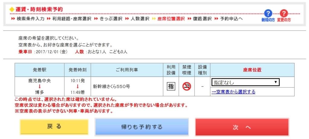 f:id:gami_bookmark:20171110030612j:plain