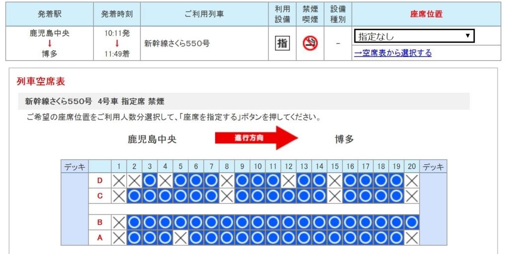 f:id:gami_bookmark:20171110030626j:plain