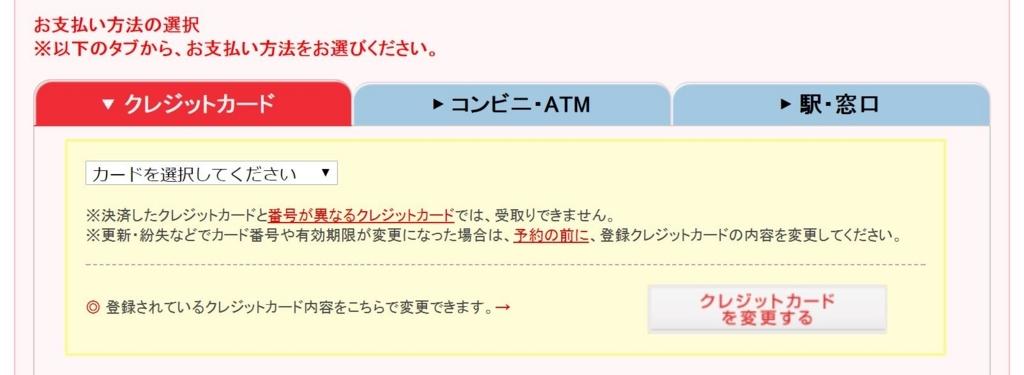 f:id:gami_bookmark:20171110030712j:plain