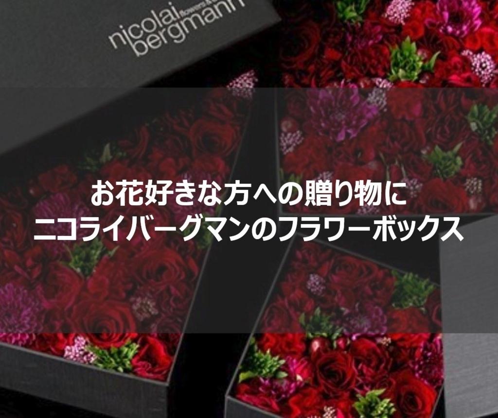f:id:gami_bookmark:20171206071335j:plain
