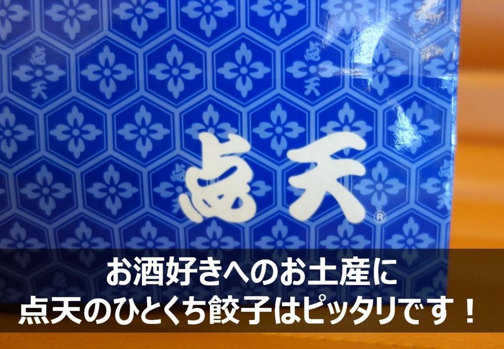 f:id:gami_bookmark:20171212155205j:plain