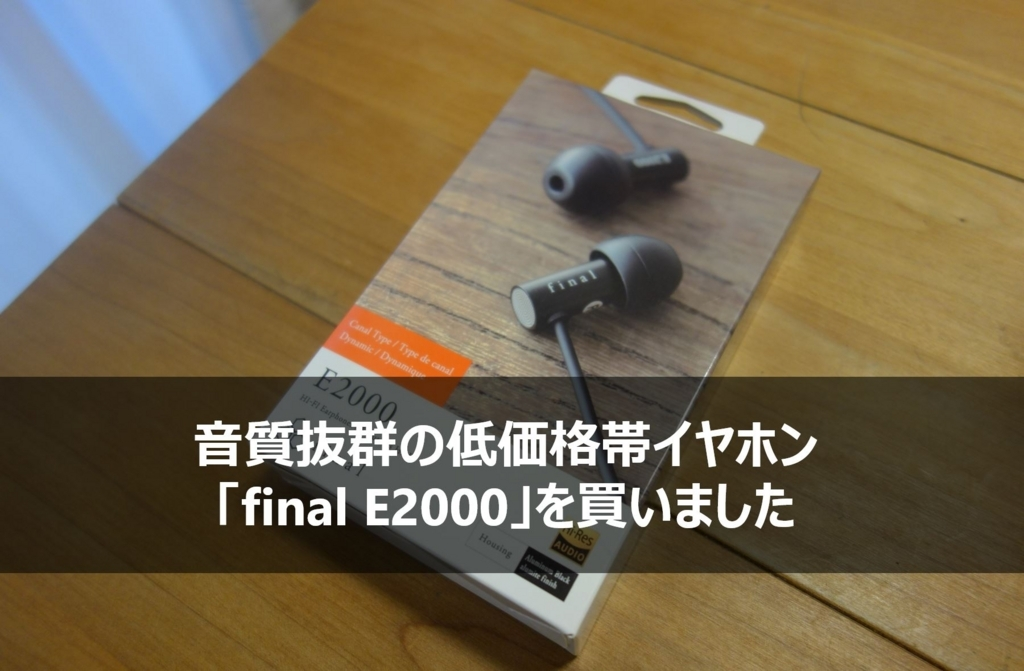 f:id:gami_bookmark:20180423151623j:plain