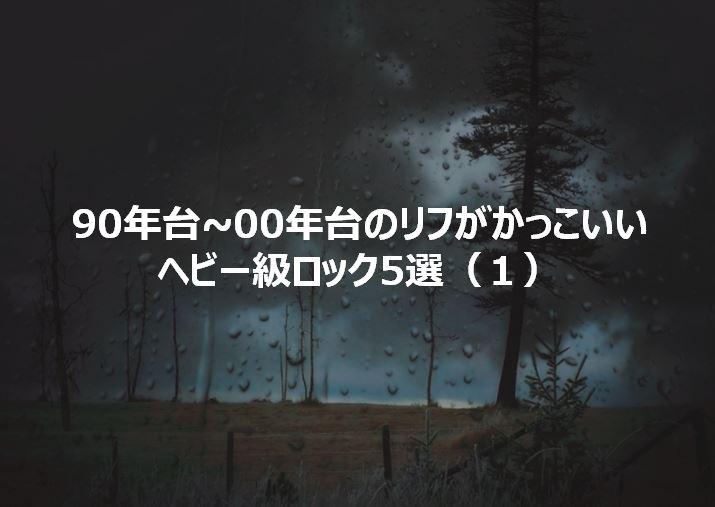 f:id:gami_bookmark:20180502215248j:plain