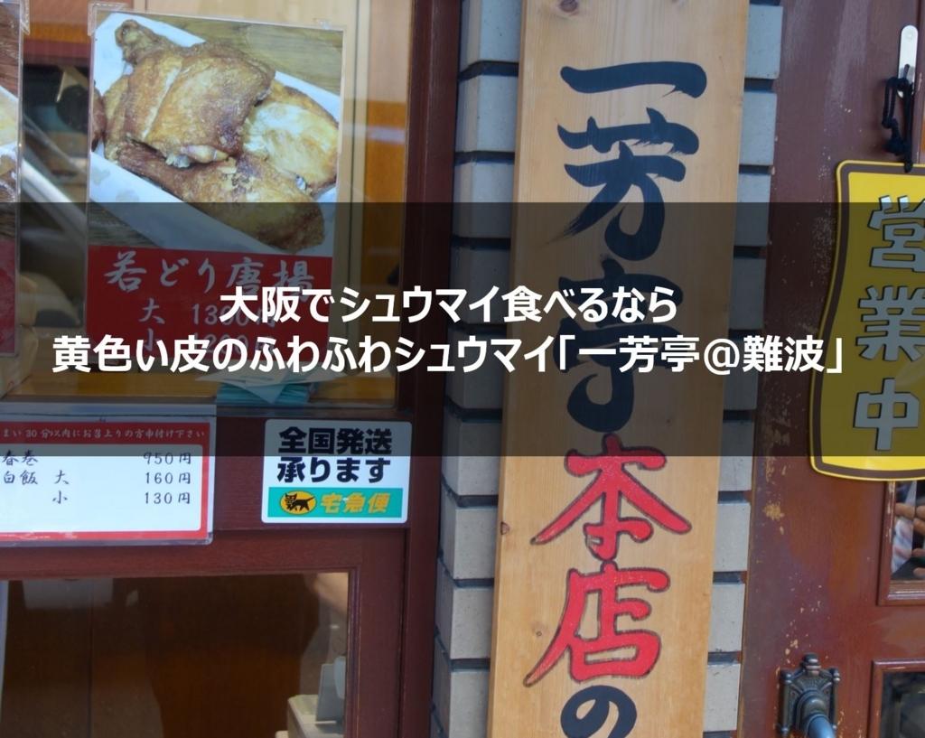f:id:gami_bookmark:20180524085346j:plain