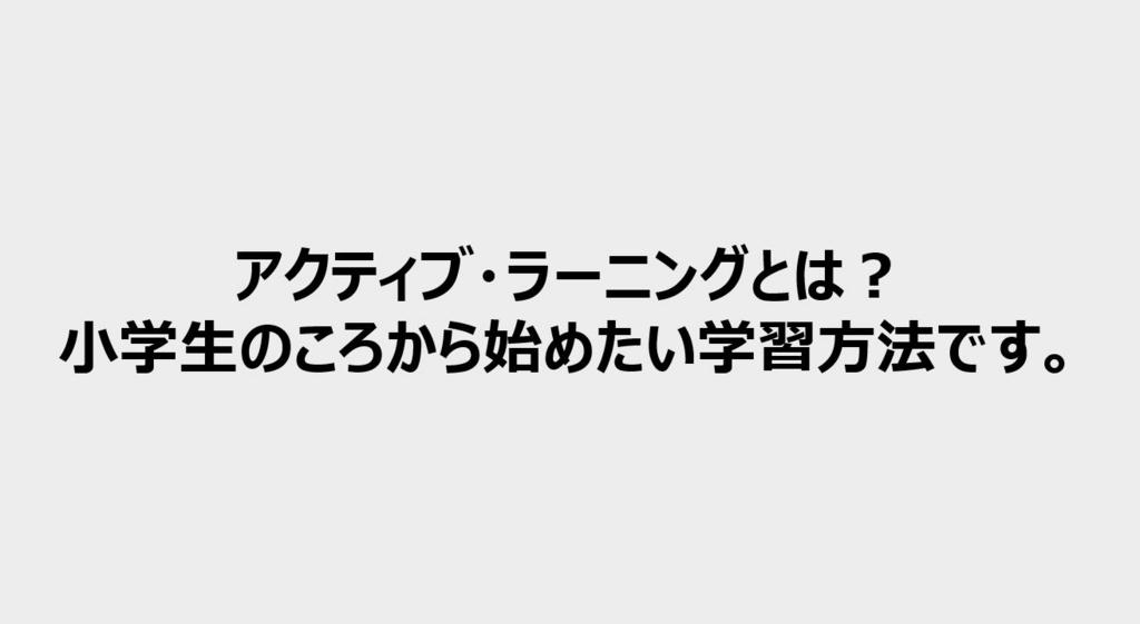 f:id:gami_bookmark:20180605130009j:plain