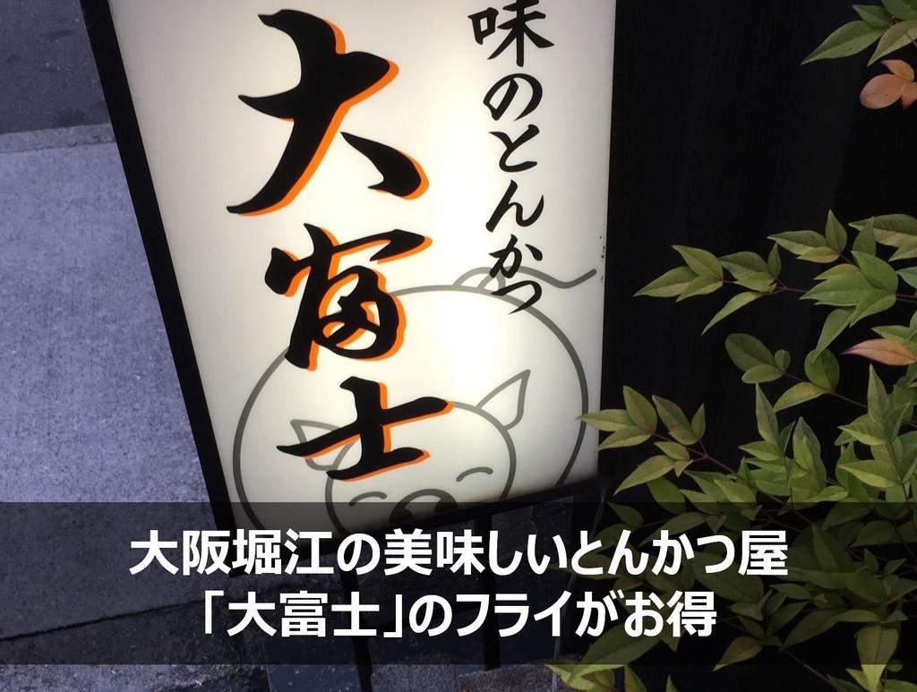 f:id:gami_bookmark:20180926215906j:plain
