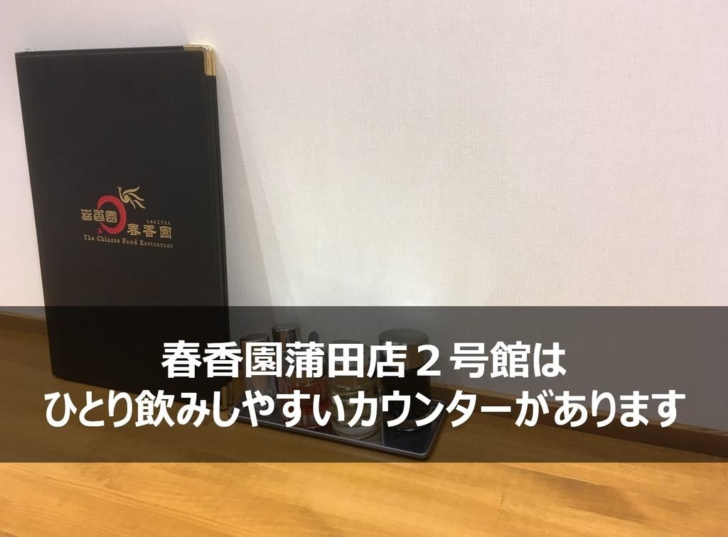 f:id:gami_bookmark:20181001134634j:plain