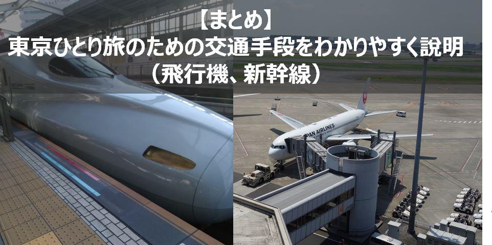 f:id:gami_bookmark:20181006125052j:plain