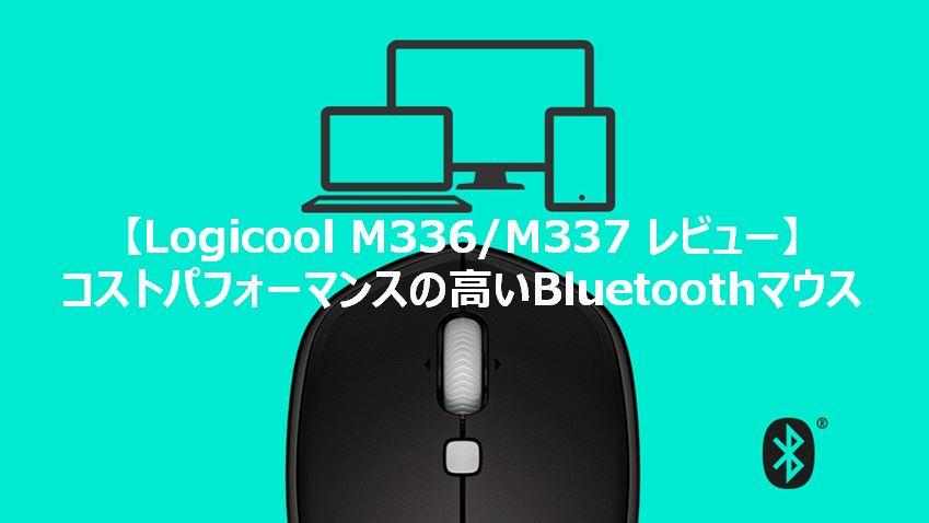 f:id:gami_bookmark:20181013124834j:plain
