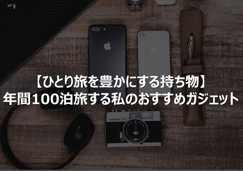 f:id:gami_bookmark:20181014090210j:plain