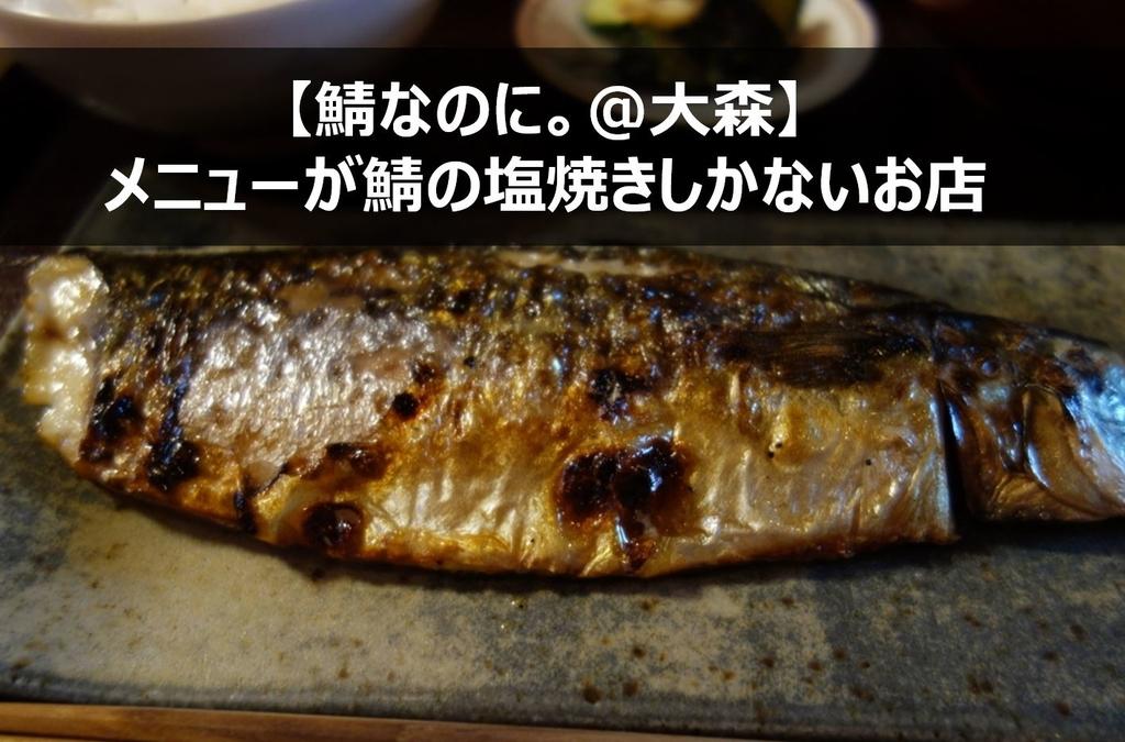 f:id:gami_bookmark:20181019185455j:plain