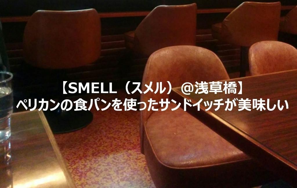 f:id:gami_bookmark:20181020112714j:plain