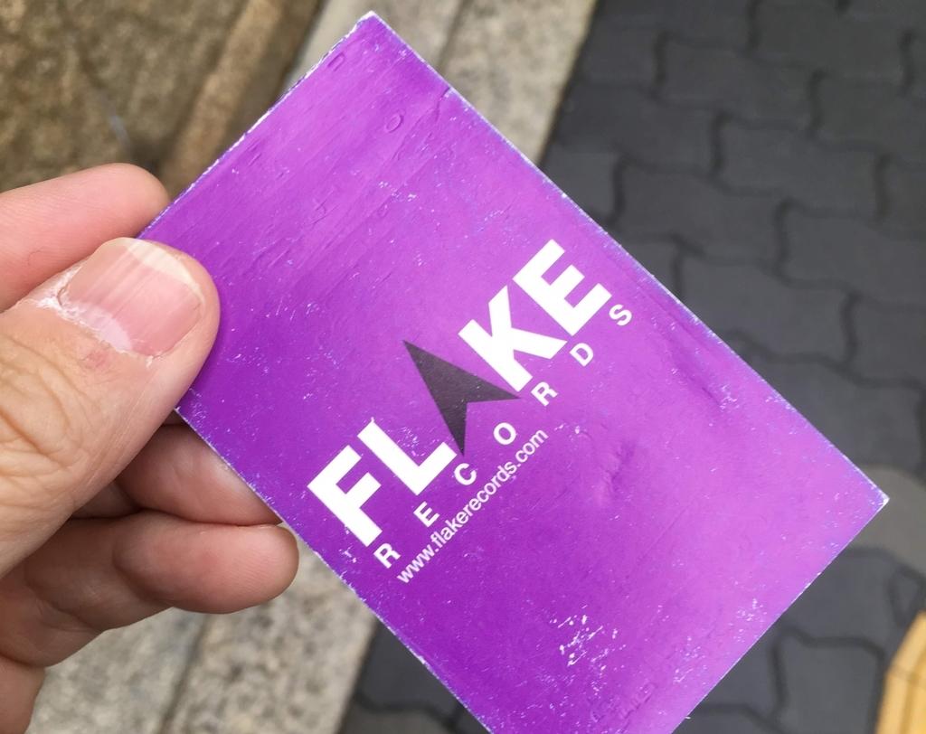 flake_pointcart